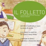 Cover Il folletto
